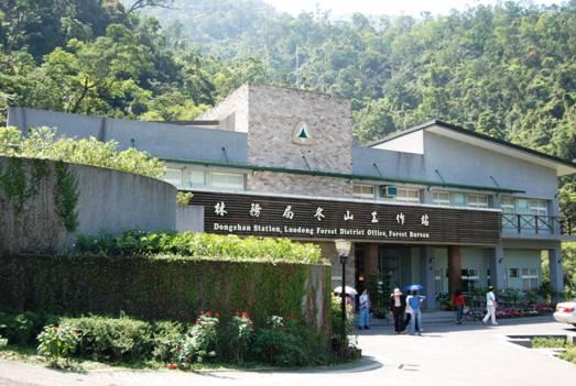 冬山森林生態館2